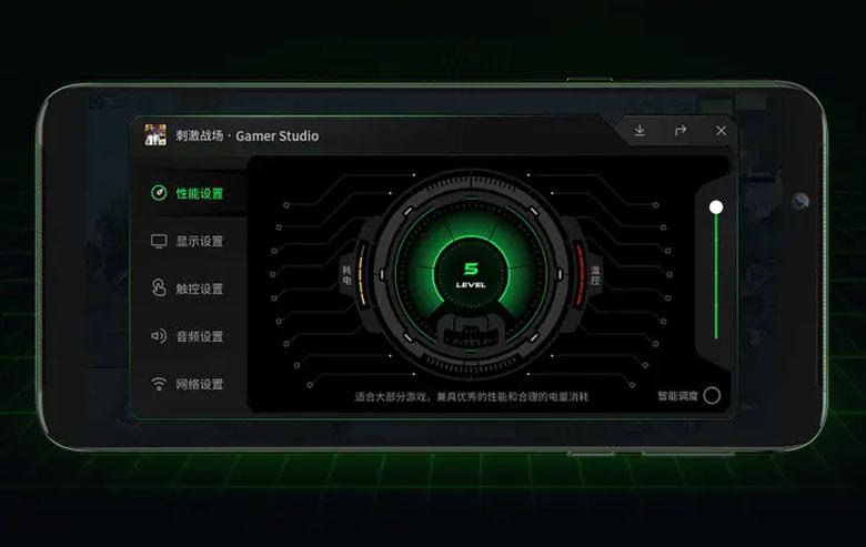 Xiaomi Black Shark Helo-Gamer Studio