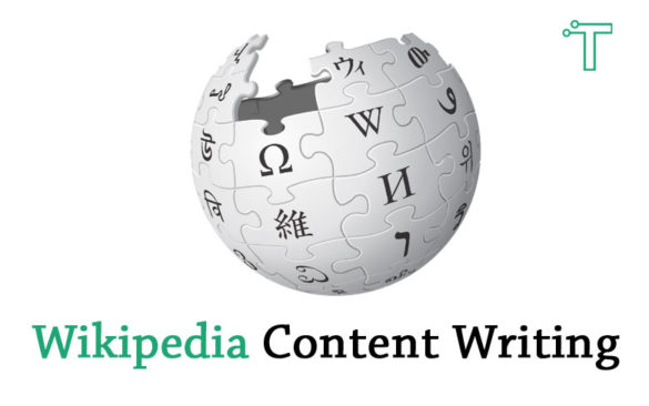 Wikipedia Content Writing