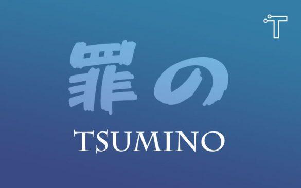 Tsumino – Doujinshi and Hentai Manga Sites Like Tsumino